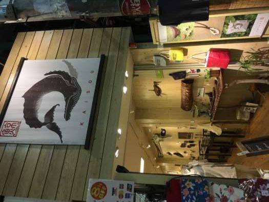 海想 クジラ