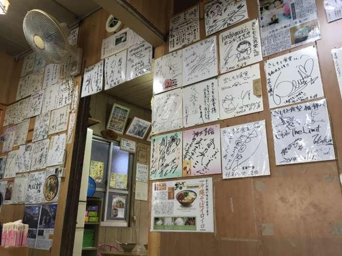 岸本食堂サイン多い